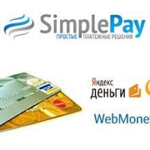 SimplePay — что это такое, как вернуть деньги