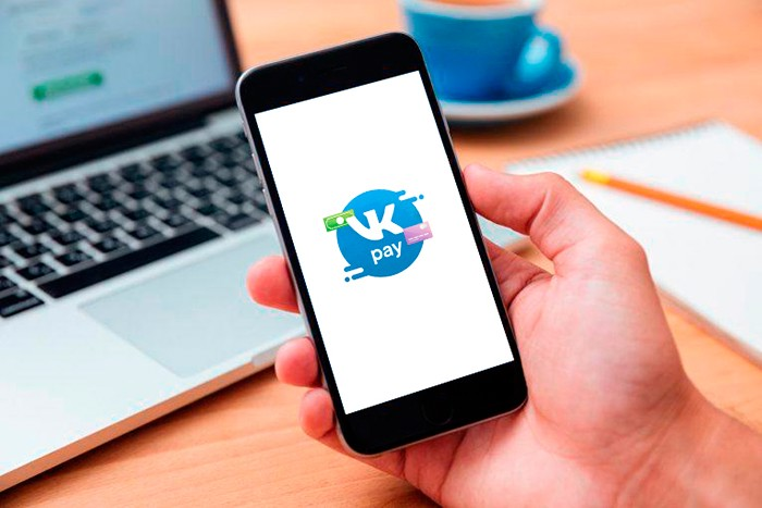 VK Pay платёжная система