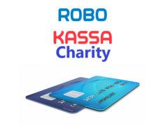 Robokassa Charity сняли деньги с карты — что делать