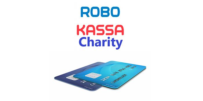 Robokassa Charity сняли деньги с карты