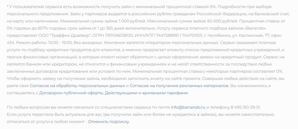 Проверить авто по вин бесплатно в гибдд официальный сайт россии каталог