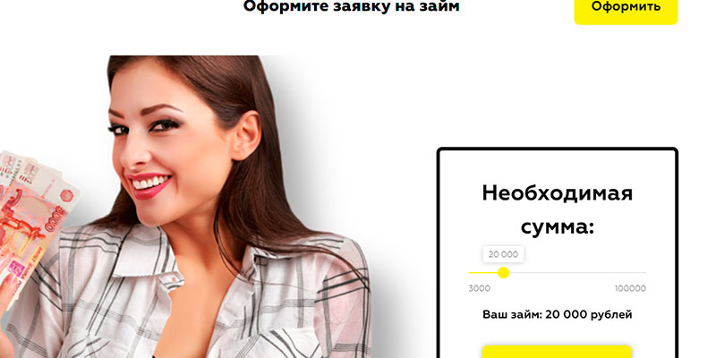 zaimall24.ru