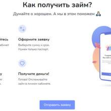 INFO Moskva RUS списали деньги, как отписаться от платных услуг